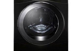 Sửa chữa máy giặt tại Lê Văn Lương, Khuất Duy Tiến, Lương Thế Vinh