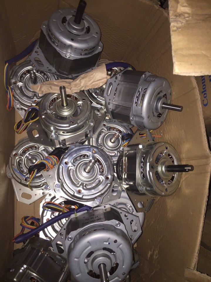 motor máy giặt lồng đứng