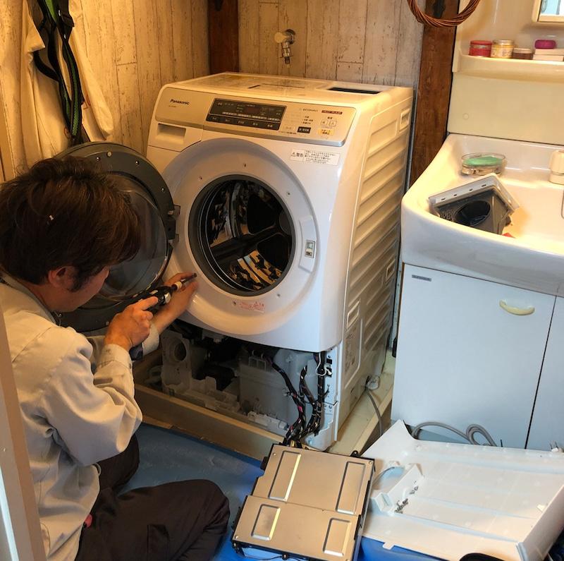 chuyên sửa máy giặt
